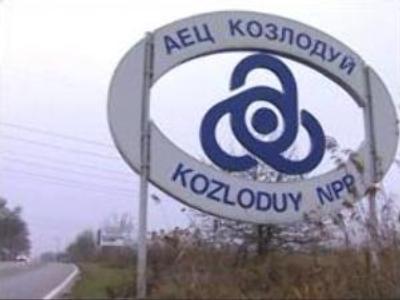 Bulgaria partially shuts down nuclear power plant to enter EU