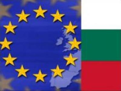 Bulgaria: Socialists in the lead for European Parliament