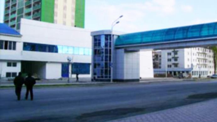 UN praises Grozny reconstruction