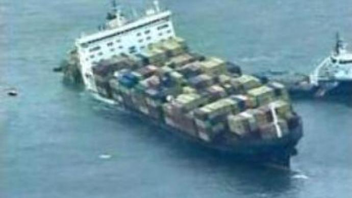 Cargo ship leaks oil off the coast of southwest England