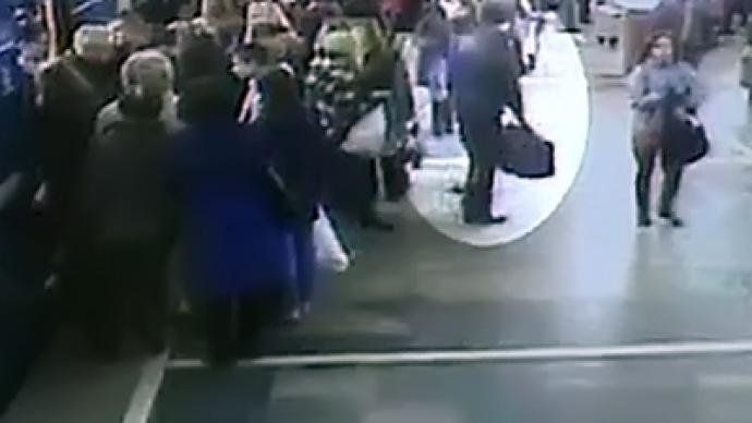 CCTV images of Minsk Metro bomber published