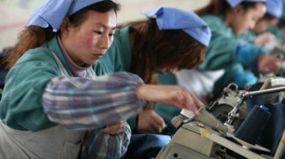 Prison reform controversy: China may close notorious labor camps