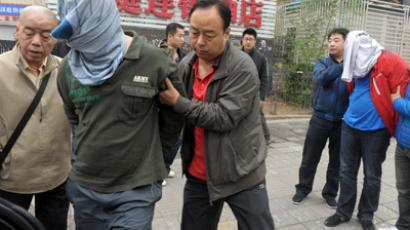 Game over? Chinese father orders son's virtual assassination
