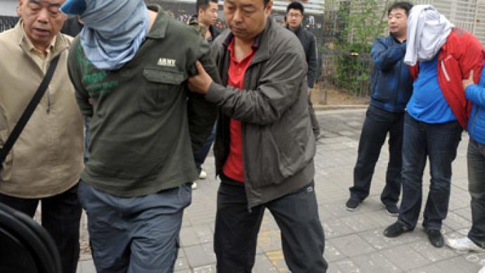 Internet dragnet: China busts 10k for online crimes