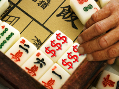 Chinese officials gamble away millions in state money