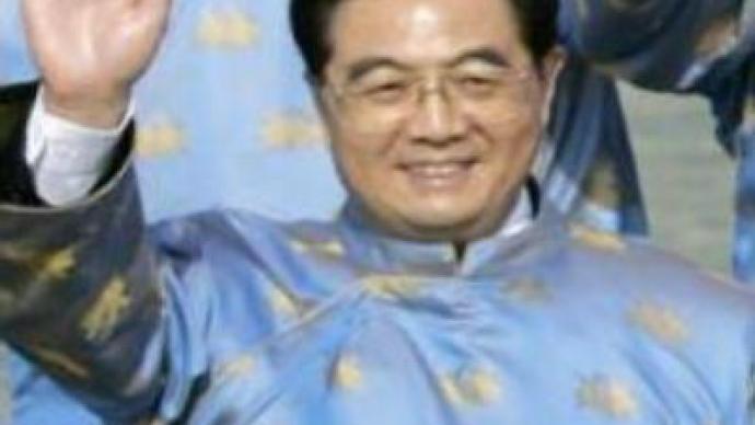 Chinese president visits Sudan