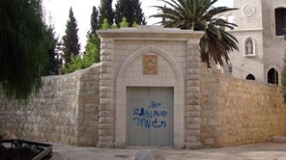 Another Catholic monastery in Israel vandalized