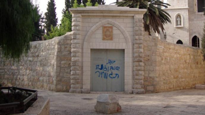 Price of hate: Radical Israeli settlers vandalize Christian monastery