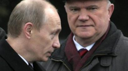 Putin's economic program 'liberal mush' – Zyuganov