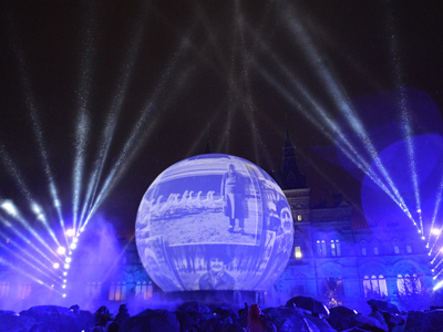 Dazzling 'Circle of light' intl festival kicks off in Moscow (PHOTOS, VIDEO)
