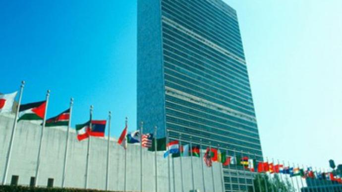 Wrong addressee? Large stash of cocaine arrives at UN HQ