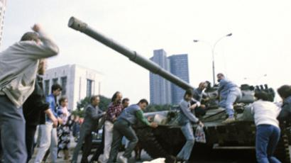 Coup of '91 - tank tracks to democracy