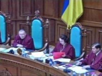 Constitutional Court doubts it can resolve Ukrainian crisis