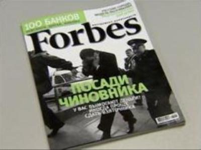 Controversy over Russian edition of Forbes