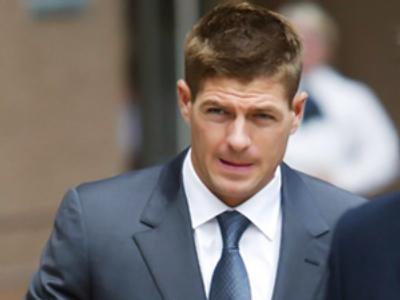 Court drops Gerrard assault charges