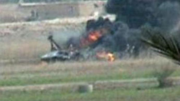 Crash of American helicopter in Baghdad claims 7 lives
