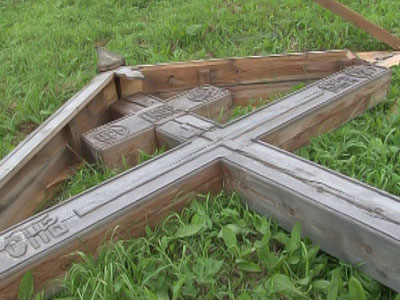 Obscure underground movement claims responsibility for Russian cross cutting