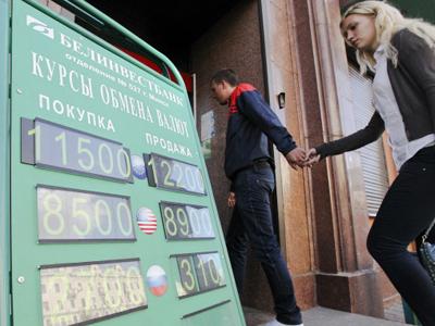 Billionaire Belarusian president offered US pension?