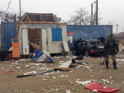 Suicide bombing strikes near Interior Ministry in southern Russia's Dagestan