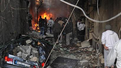 At least 15 people dead and dozens wounded in car bomb blast in Homs, Syria