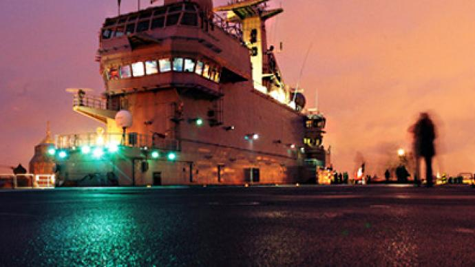 Defense Ministry opts for French assault ship