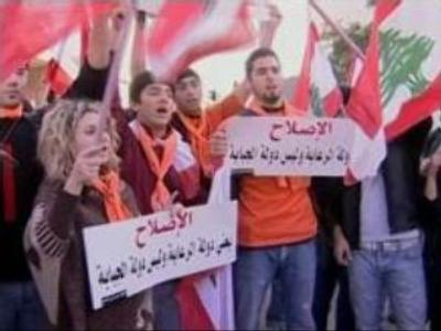 Demonstrators in Lebanon against new economic programme