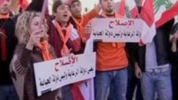 Demonstrators in Lebanon against new economic programme