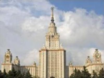 Detainees in connection with Moscow university blast released
