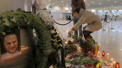 Two suspected terrorists behind Moscow airport blast named