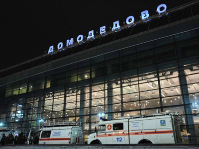 "Medvedev slams ""anarchy"" at Domodedovo Airport"