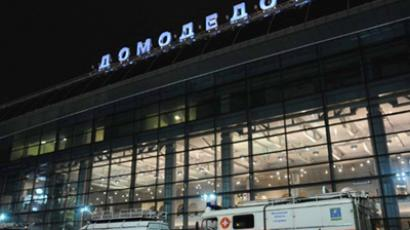 "Security measures at Domodedovo Airport ""clearly violated"" - Medvedev"
