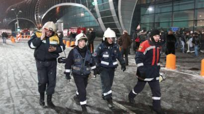 New death in Domodedovo terror attack