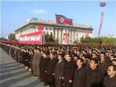 DPRK reportedly concedes to allow IAEA inspections