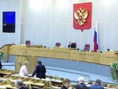 Duma scraps minimum voter turnout threshold
