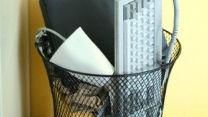 'Dumped' police data sparks probe