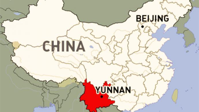 5.5 quake shakes China: Four dead, over 100 injured