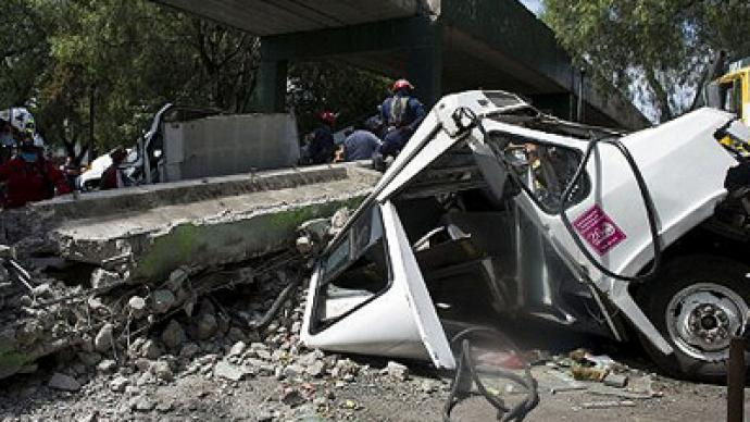 7.4 earthquake hits Mexico near Acapulco