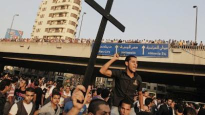 Back to Tahrir Square one: Egyptians rally again
