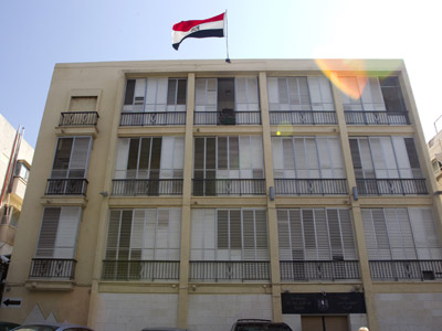 Egypt recalls ambassador from Israel, calls for emergency UNSC meeting
