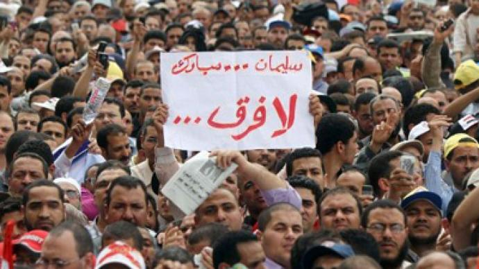 Collective punishment: Mubarak loyalist, key Islamists banned from presidential race