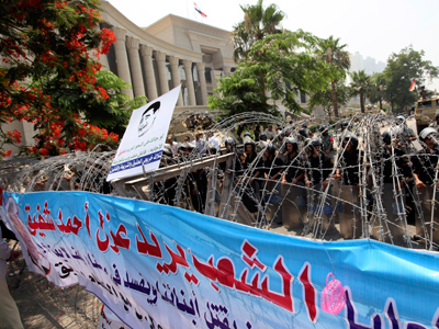 'Parliament must be dissolved' – Egypt's highest court