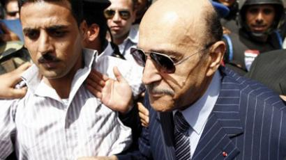 'Protect the Revolt!' Thousands demand to ban Mubarak-era officials (VIDEO)