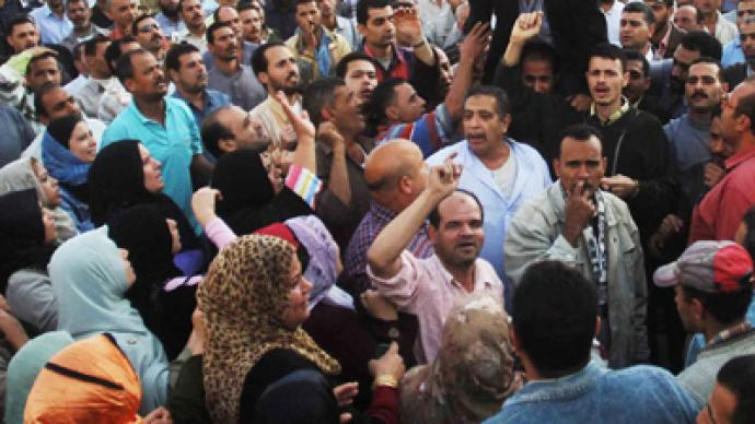 Protesters in Egyptian industrial capital eject city boss, announce independence – reports