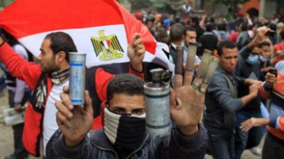 Egypt cabinet resigning after three days of violent clashes