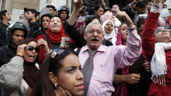 Egypt draft constitution gets oversight from Supreme Judicial Council