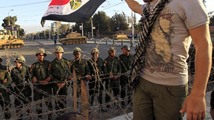 Egyptian unity talks postponed due to 'lack of response' to invitation