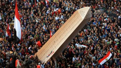 Mass pro- and anti-Morsi rally in Egypt a day after controversial constitution approved (PHOTOS)