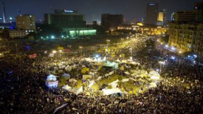 Egypt protests: military warn of 'extremely grave consequences'