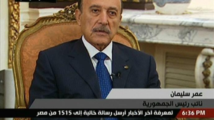 Elections in Egypt might take place as early as August – Egypt's VP