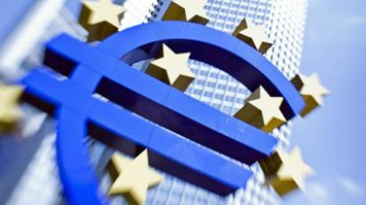 ECB may supervise over eurozone's major banks